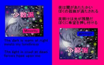 minority02.JPG